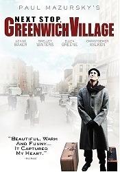 Следующая остановка Гринвич Вилладж (Next Stop, Greenwich Village) (1976)