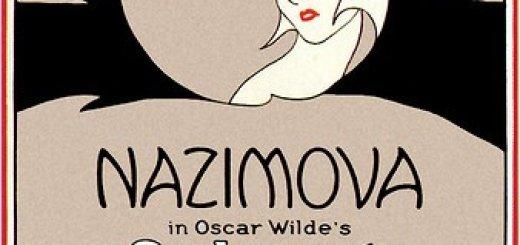 Саломея (Salome) (1923)