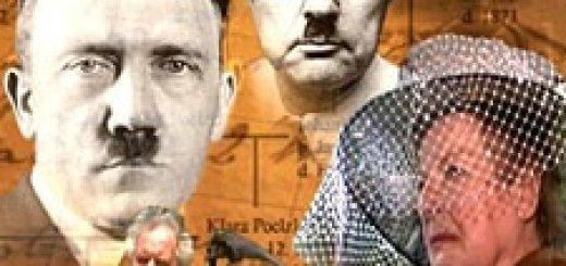 Дядюшка Гитлер (Uncle Hitler) (2009)