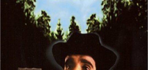 Viehjud Levi – Еврей Леви (Мальчик Леви) (1999)
