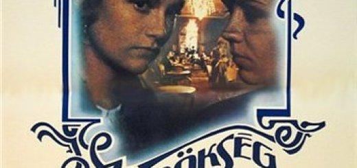Вторая жена (Наследство) (Orokseg) (1980)
