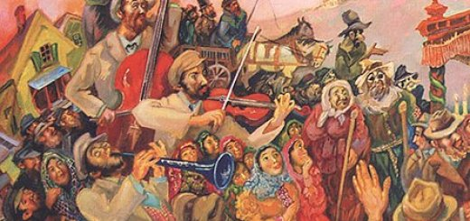 Ot Azoj Klezmerband - Klezmer fon Kishinev (2002)