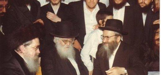 Schwebel, Scharf & Levine - The Pintele Yid