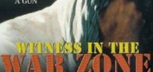 Линия смерти (Последний срок)(Deadline)(Witness in the War Zone) (1987)