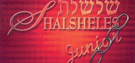 Shalsheles - Shalsheles Junior (2005)