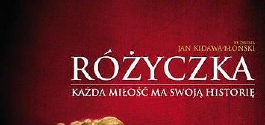 Розочка (Różyczka) (2010)