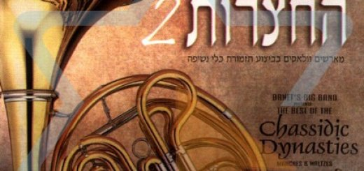 Chaim Banet - Chassidic Dynasties 2 (2006)