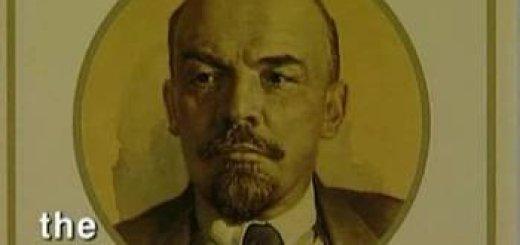 Неизвестный Ленин (The secret Lenin) (1996)
