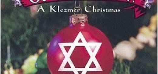 The Klezmonauts - Oy to the World A Klezmer Christmas (1998)