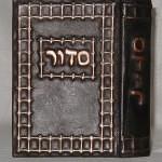 11_iudaica