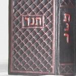 12_iudaica