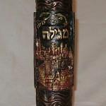 33_iudaica