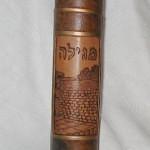 34_iudaica