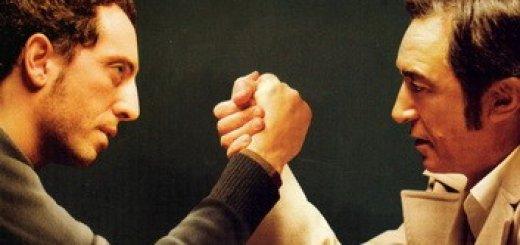 По стопам отца / Так, как твой отец / Comme ton père (2007)