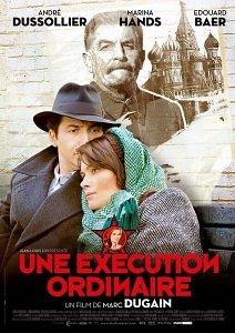 Обыкновенная казнь (An Ordinary Execution) (2010)
