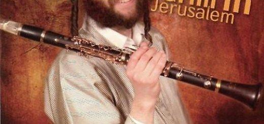 Chilik Frank - Purim beYerushalaim (2011)