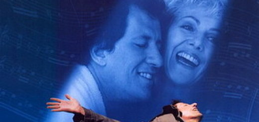 Блеск (Shine) (1996)