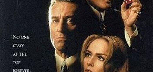Казино (Casino) (1995)