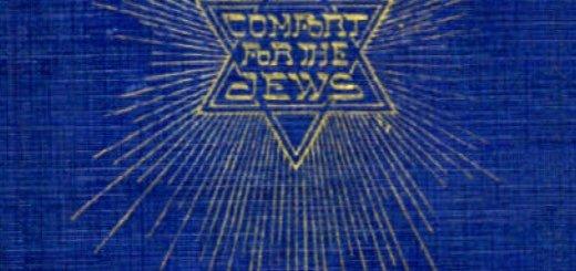 Дж.Ф.Баттерфорд - Comfort for the jews / Комфорт для евреев (1925)