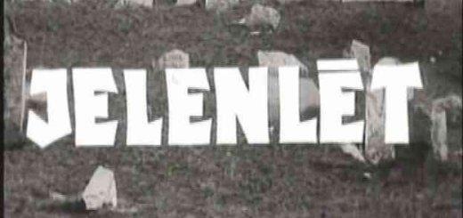 Присутствие / Jelenlet / The Presence (1965)