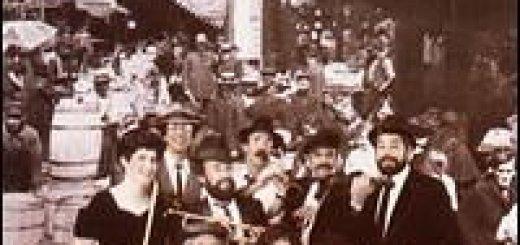 Maxwell Street Klezmer Band - Maxwell Street Days (1995)