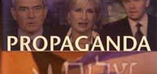 Мир, Пропаганда и Земля Обетованная (Peace, Propaganda & the Promised Land) (2004)