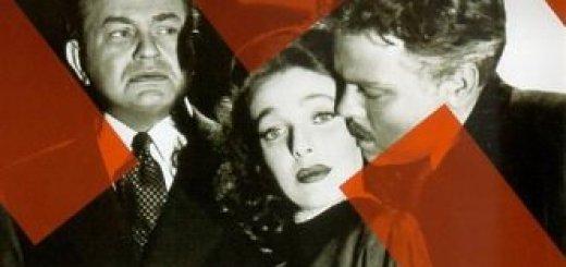 Чужестранец / The Stranger (1946)
