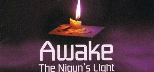Baruch Chait - Awake The Nigun's Light (2011)