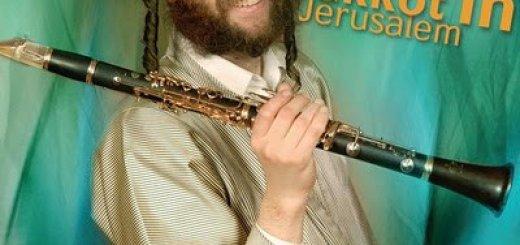 Chilik Frank - Sukkot In Jerusalem (2011)