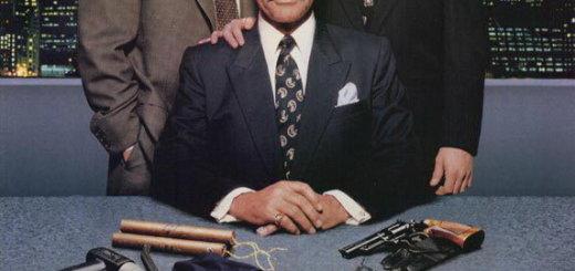 Семейный бизнес / Family Business (1989)