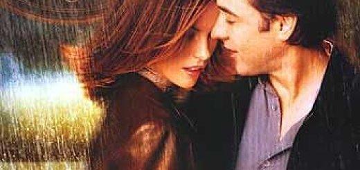 Интуиция (Serendipity) (2001)