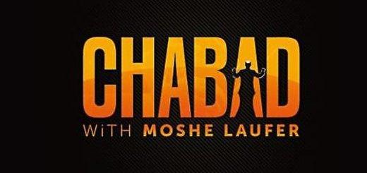 Moshe Laufer - Chabad with Moshe Laufer (2011)