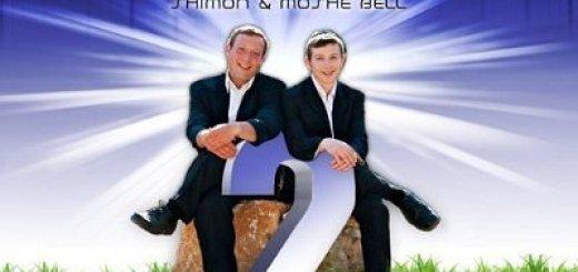 Shimon & Moshe Bell - Sheves Achim 2 (2011)