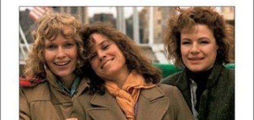 Ханна и ее сестры / Hannah and Her Sisters (1986)