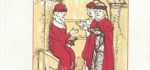 Голб Н., Прицак О. - Хазарско-еврейские документы X века (1997)