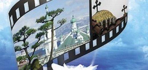 Планета Православия