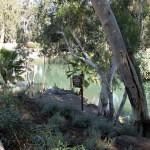 israel18 080 150x150 Фото Израиля, часть 18   Иерихон, Иордан, Гора Блаженств, Храм Гроба Господня   торрент