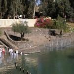 israel18 084 150x150 Фото Израиля, часть 18   Иерихон, Иордан, Гора Блаженств, Храм Гроба Господня   торрент