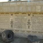 israel18 093 150x150 Фото Израиля, часть 18   Иерихон, Иордан, Гора Блаженств, Храм Гроба Господня   торрент