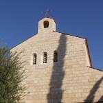israel18 101 150x150 Фото Израиля, часть 18   Иерихон, Иордан, Гора Блаженств, Храм Гроба Господня   торрент