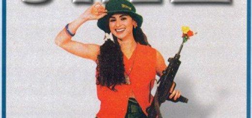 Девочки (Banot) (1985)