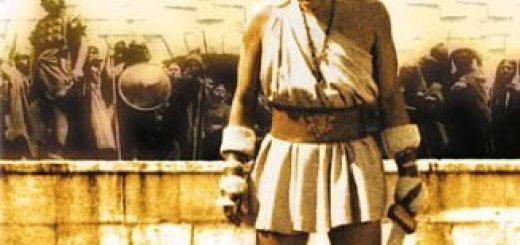 Разбойник Варавва (Barabbas) (1961)