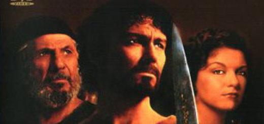 Библейская коллекция - Давид (The Bible: David) (1997)