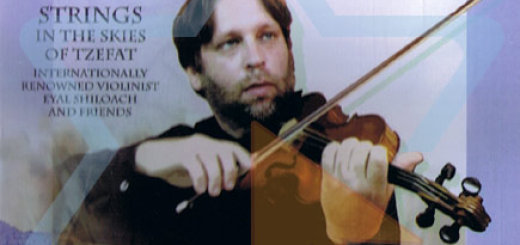 Eyal Shiloach - Strings In The Skies Of Tzfat 2 (2009)
