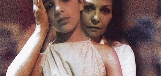 Ha-Kayitz Shel Aviya - Лето Авии (The Summer of Aviya) (1989)