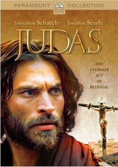 Иуда (Judas) (2004)