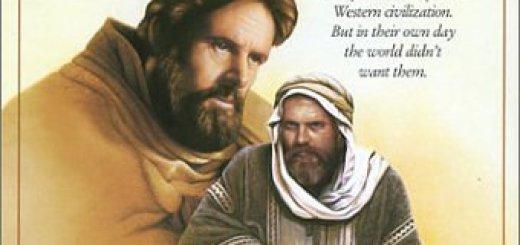 Петр и Павел (Peter and Paul) (1981)