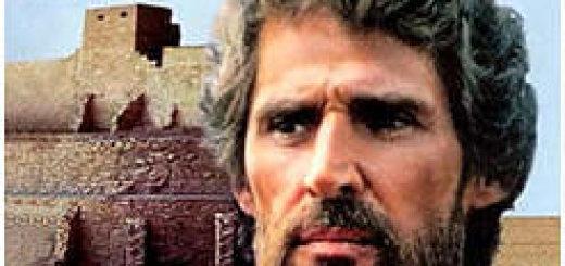 Библейская коллекция - Соломон (The Bible: Solomon) (1997)