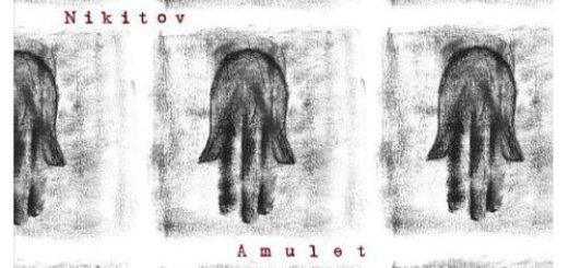 Nikitov - Amulet (2004)