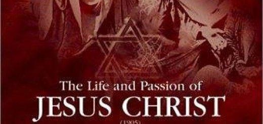 От яслей до креста или Иисус из Назарета (From the manger to the cross or Jesus of Nazareth) (1912)